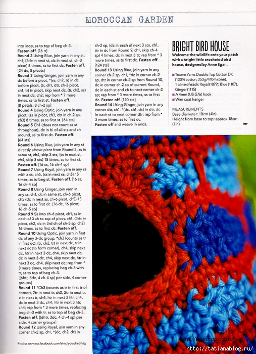 Simply Crochet 2014-21.page20 copy (507x700, 346Kb)