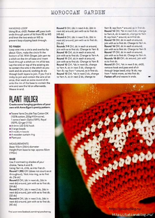 Simply Crochet 2014-21.page22 copy (497x700, 343Kb)