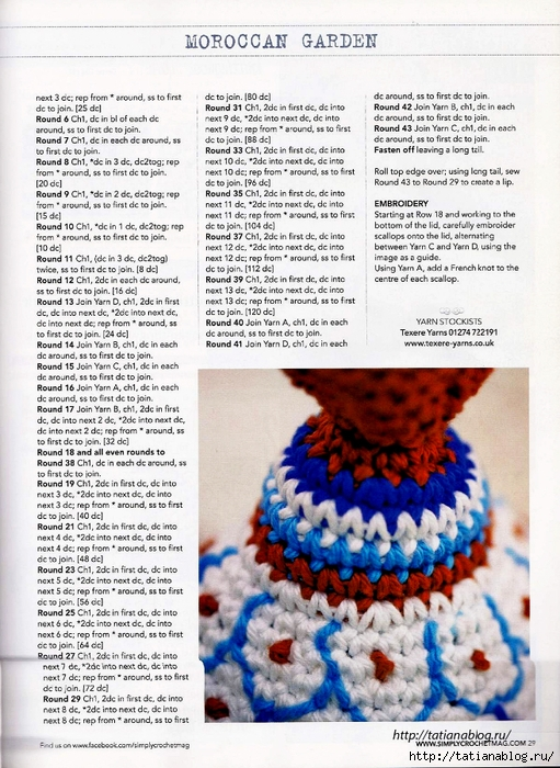 Simply Crochet 2014-21.page24 copy (511x700, 338Kb)