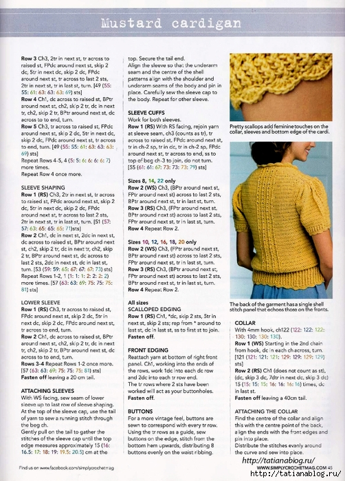 Simply Crochet 2014-21.page34 copy (502x700, 363Kb)