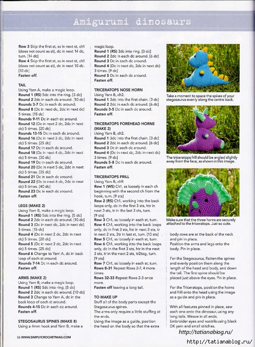 Simply Crochet 2014-21.page44 copy (515x700, 362Kb)