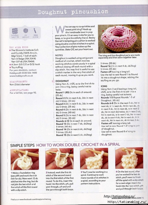 Simply Crochet 2014-21.page61 copy (505x700, 318Kb)