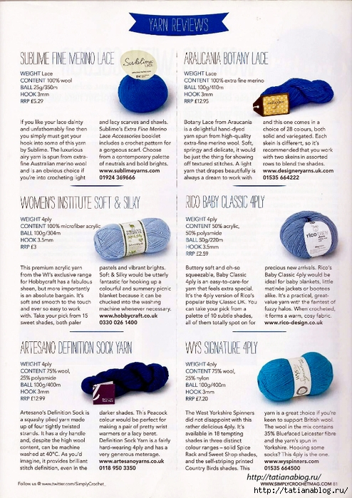 Simply Crochet 2014-21.page67 copy (494x700, 335Kb)