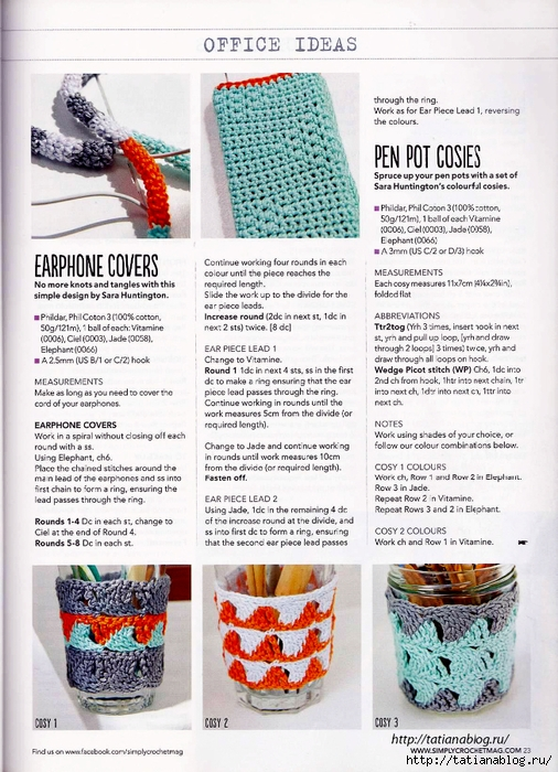 Simply Crochet 2014-22.page19 copy (506x700, 334Kb)