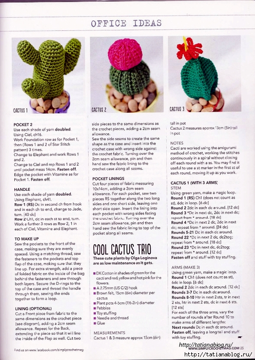 Simply Crochet 2014-22.page21 copy (497x700, 343Kb)