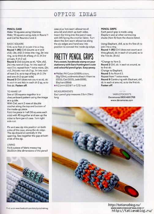 Simply Crochet 2014-22.page23 copy (503x700, 312Kb)