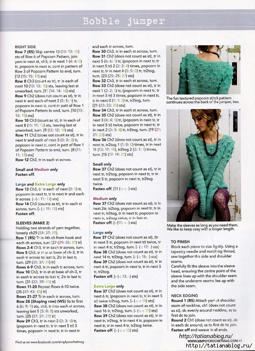 Simply Crochet 2014-22.page32 copy (508x700, 354Kb)