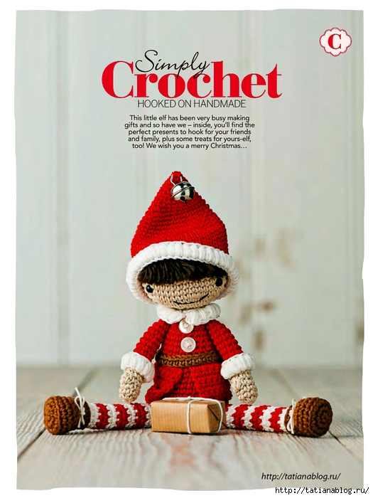 Simply Crochet 2014-25.page003 copy (525x700, 228Kb)
