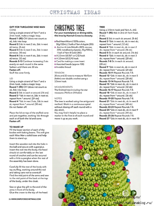 Simply Crochet 2014-25.page026 copy (525x700, 289Kb)