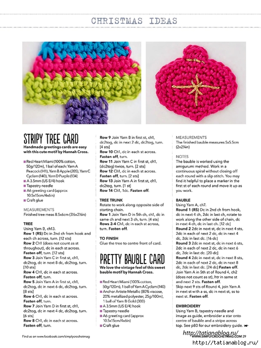 Simply Crochet 2014-25.page029 copy (525x700, 260Kb)