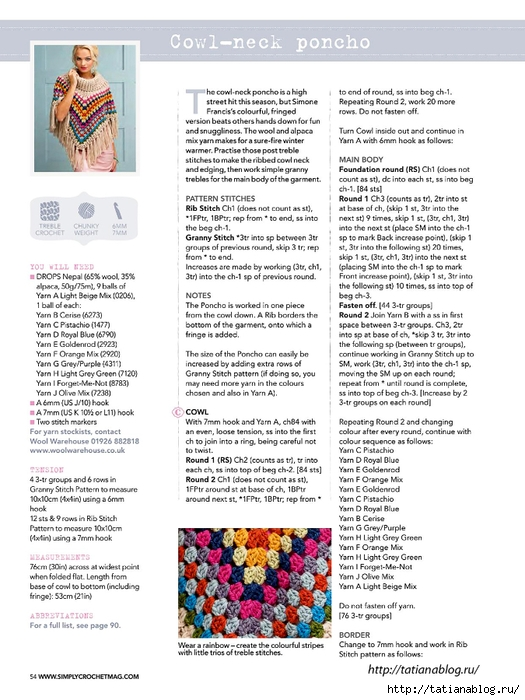 Simply Crochet 2014-25.page054 copy (525x700, 253Kb)