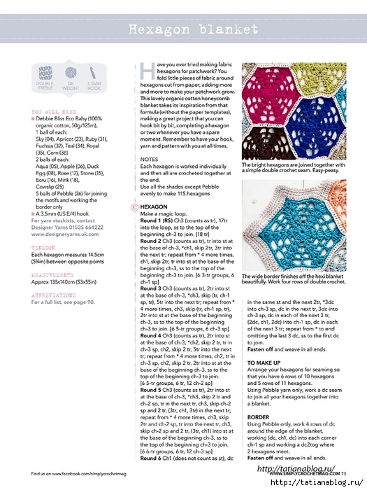 Simply Crochet 2014-25.page073 copy (525x700, 257Kb)