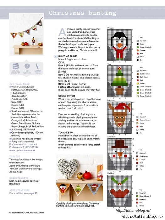 Simply Crochet 2014-25.page084 copy (525x700, 237Kb)