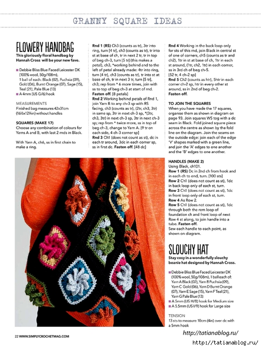 Simply Crochet 2014-26.page022 copy (525x700, 279Kb)