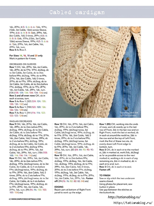 Simply Crochet 2014-26.page042 copy (525x700, 300Kb)