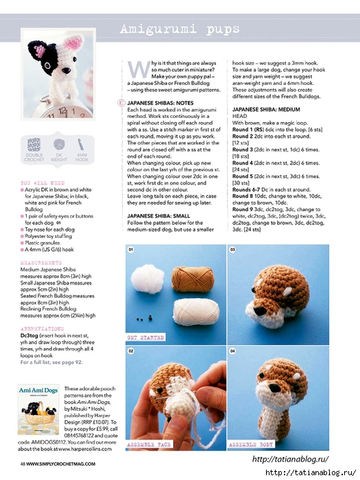 Simply Crochet 2014-26.page048 copy (525x700, 253Kb)