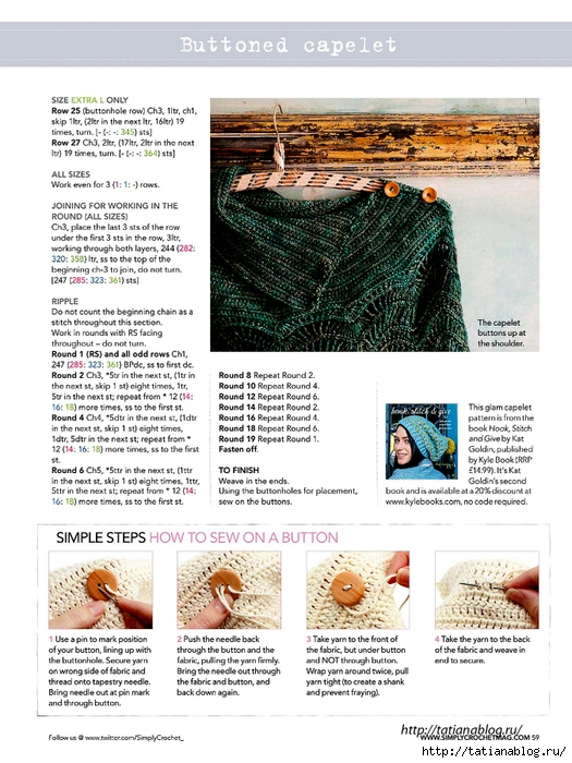 Simply Crochet 2014-26.page059 copy (525x700, 284Kb)