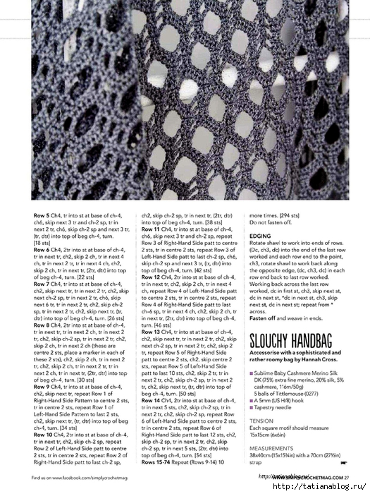 Simply Crochet 2015-29.page027 copy (525x700, 332Kb)