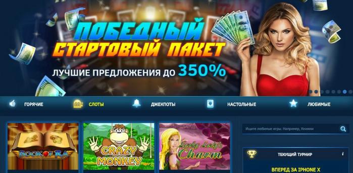 Турнир poker match royal