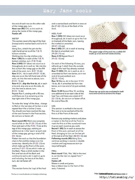 Simply Crochet 2015-32.page049 copy (525x700, 246Kb)