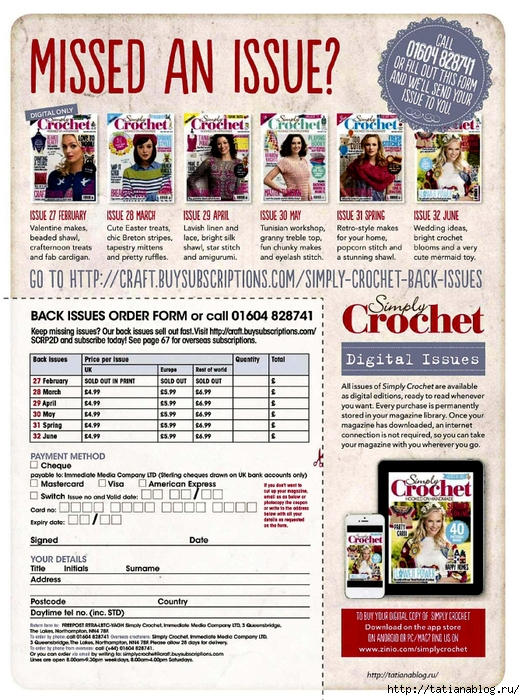 Simply Crochet 2015-33.page060 copy (525x700, 386Kb)