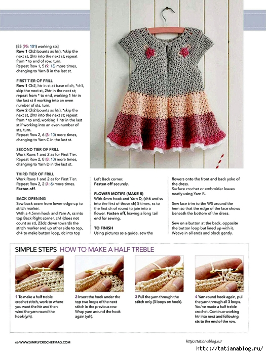Simply Crochet 2015-33.page066 copy (525x700, 283Kb)
