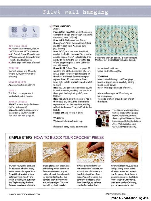 Simply Crochet 2015-33.page074 copy (525x700, 273Kb)