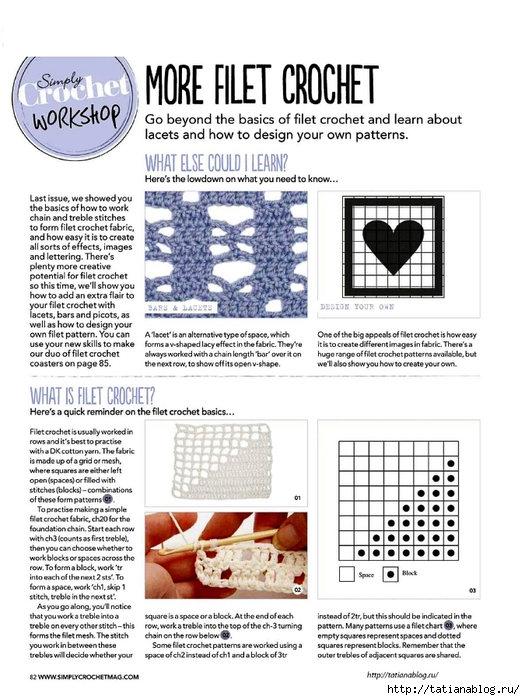 Simply Crochet 2015-33.page082 copy (525x700, 253Kb)