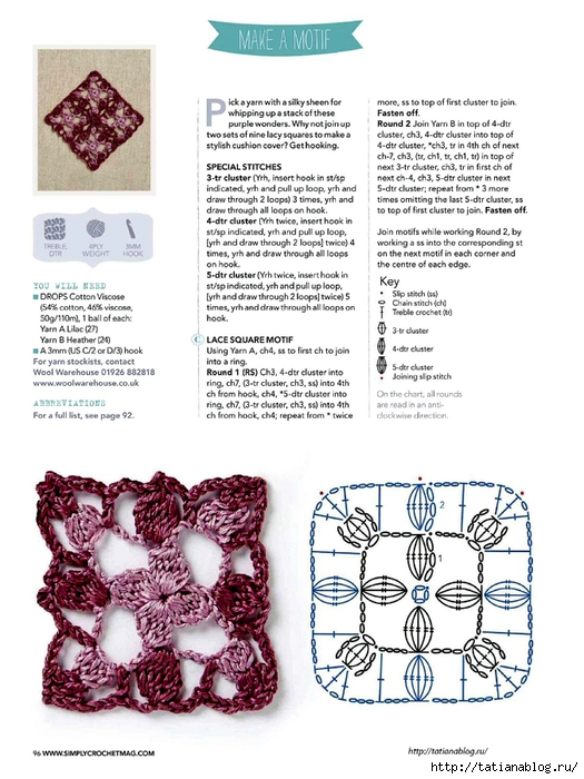 Simply Crochet 2015-33.page096 copy (525x700, 259Kb)