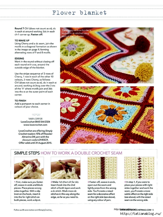 Simply Crochet 2015-33.page115 copy (525x700, 305Kb)