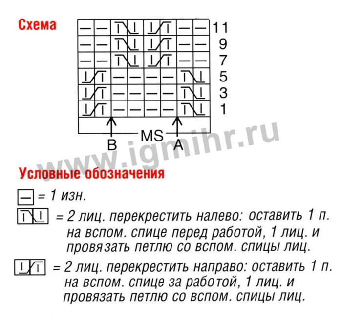 6018114_Belii_pylover3 (700x662, 268Kb)