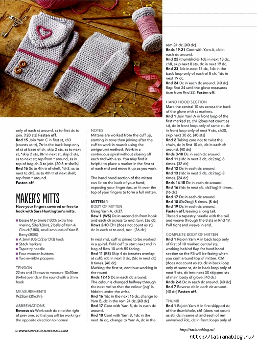 Simply Crochet 2015-27.page026 copy (525x700, 327Kb)