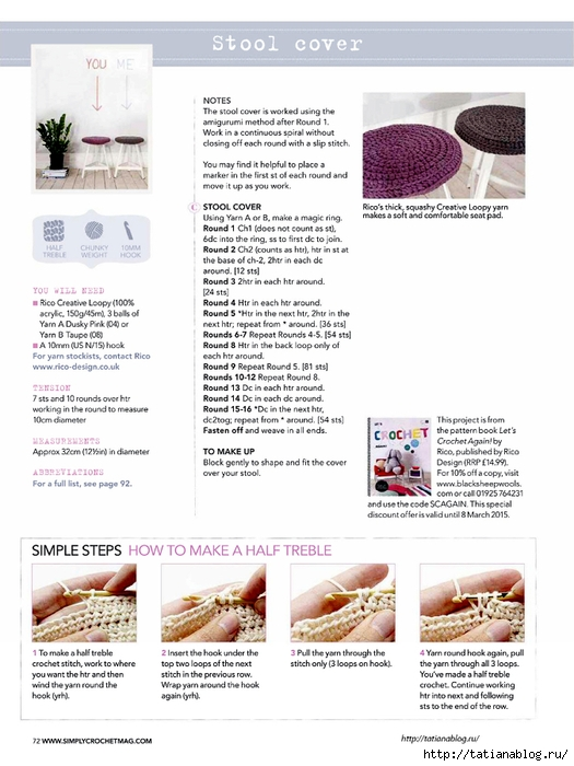 Simply Crochet 2015-27.page072 copy (525x700, 223Kb)