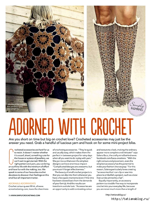 Simply Crochet 2015-27.page076 copy (525x700, 354Kb)