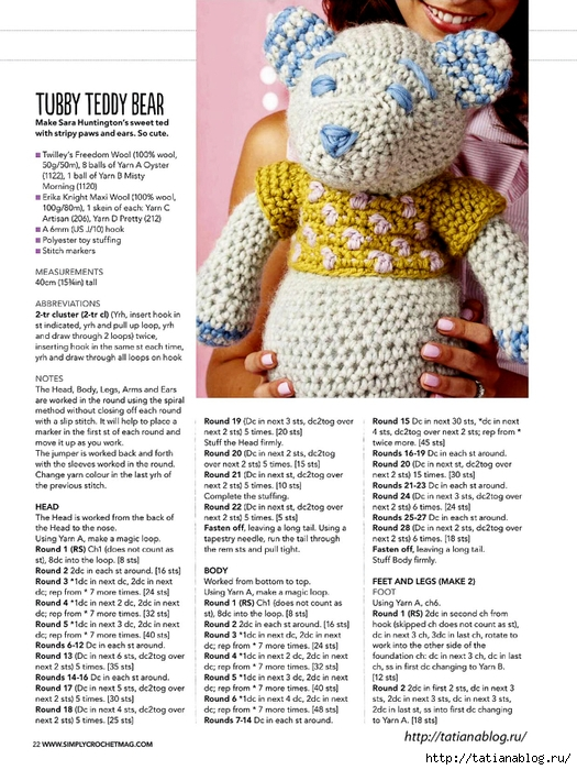 Simply Crochet 2015-37.page022 copy (525x700, 312Kb)