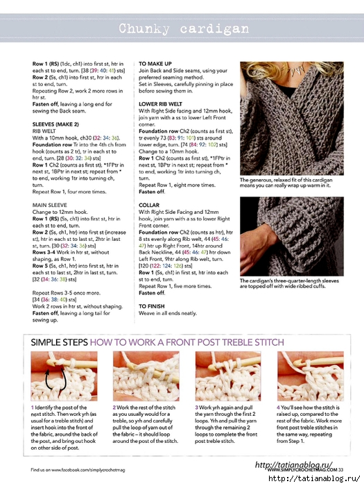 Simply Crochet 2015-37.page033 copy (525x700, 273Kb)