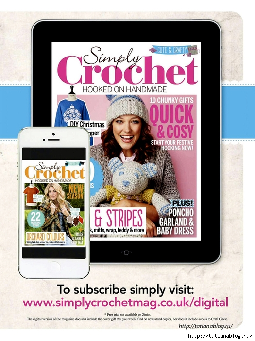 Simply Crochet 2015-37.page039 copy (525x700, 276Kb)