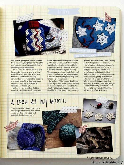 Simply Crochet 2015-37.page043 copy (525x700, 378Kb)