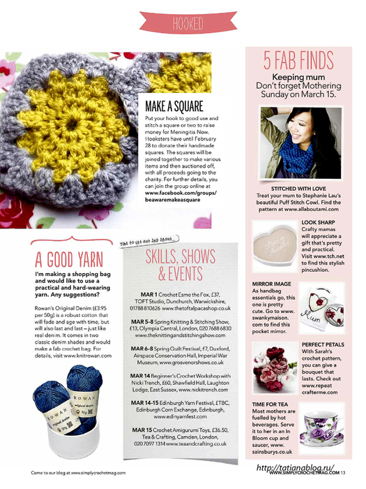 Simply Crochet 2015-28.page013 copy (525x700, 357Kb)