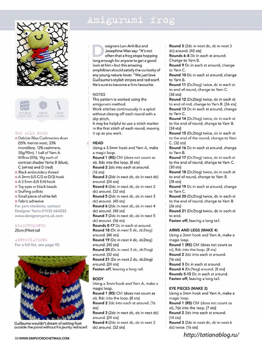 Simply Crochet 2015-28.page050 copy (525x700, 252Kb)