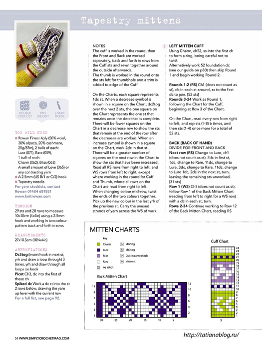Simply Crochet 2015-28.page054 copy (525x700, 267Kb)