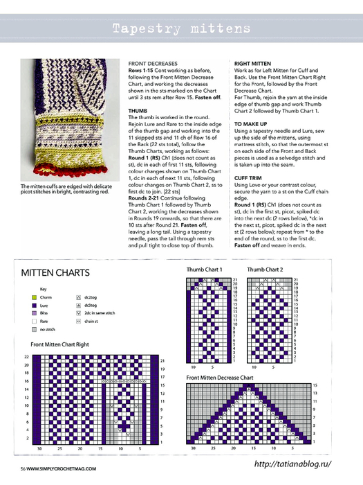 Simply Crochet 2015-28.page056 copy (525x700, 310Kb)