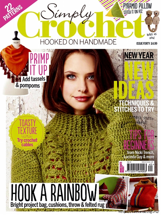 Simply Crochet 2016-40.page001 copy (525x700, 407Kb)