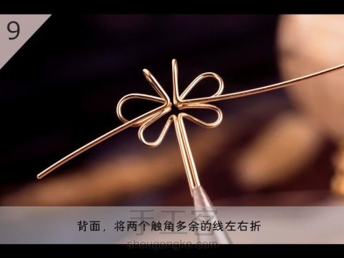 Бабочка из проволоки для подвески своими руками (10) (500x375, 86Kb)
