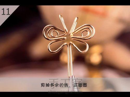 Бабочка из проволоки для подвески своими руками (12) (500x375, 95Kb)