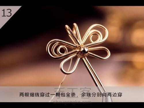 Бабочка из проволоки для подвески своими руками (14) (500x375, 93Kb)
