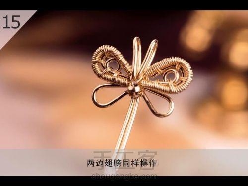 Бабочка из проволоки для подвески своими руками (16) (500x375, 95Kb)