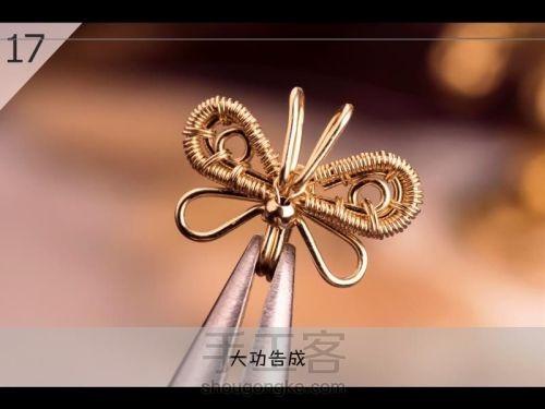 Бабочка из проволоки для подвески своими руками (18) (500x375, 94Kb)