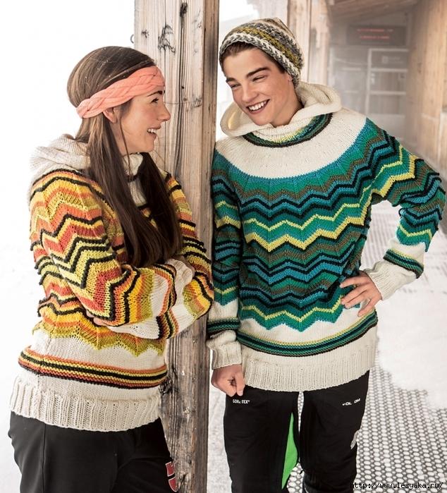 Универсальные джемпера для мужчин и женщин с зигзагообразными узорами и капюшоном