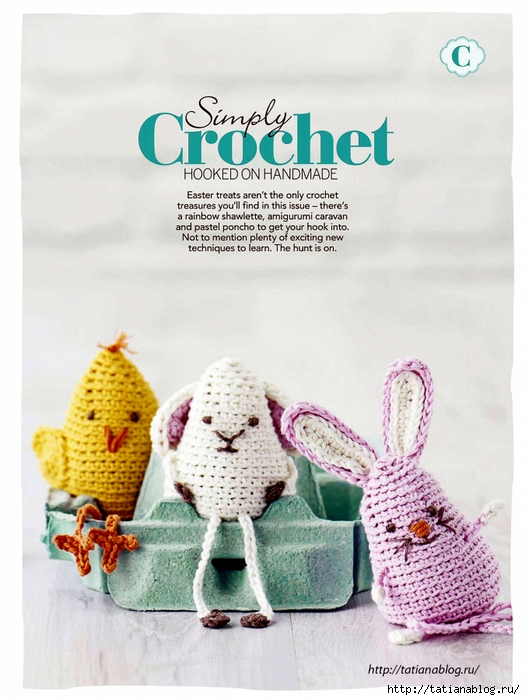 Simply Crochet 2016-42.page003 copy (525x700, 255Kb)